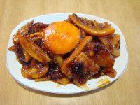 Recetas de mermelada de naranja con Thermomix
